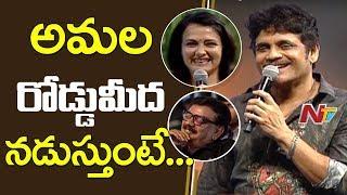 Nagarjuna Remembers His Song with Amala in Priyadarshan's Direction || Nirnayam Movie || Hello Audio