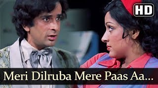Meri Dilruba Mere Paas Aa (HD) - Aap Beati Song - Hema Malini, Shashi Kapoor - Bollywood Songs