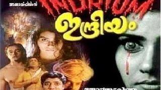 Indriyam 2000 |  Boban Alummoodan, Vani Viswanath | Malayalam Full Movie