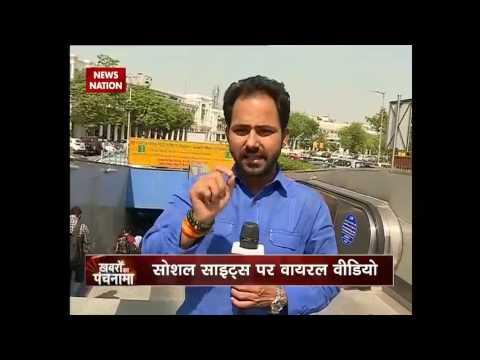 Xxx Mp4 Delhi Porn Video Displayed On LED Screen At Rajiv Chowk Metro Station 3gp Sex