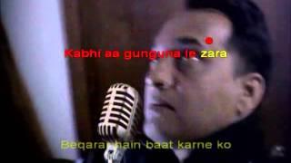 Khamoshiyan aawaaz hain karaoke