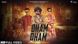 pc mobile Download New Rajasthani Song Official Video : Dham Dham | Rapperiya Baalam ft. Soni Sahab