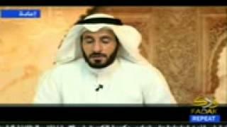 متصلة سعودية تفحم وتخرس الرافضي عبد الله الخلاف وتتهمه بالتحريض على الطائفية
