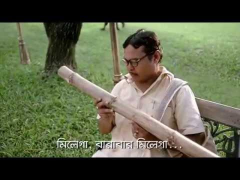 bangla bash-new add