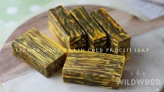 Making and Cutting Mango Wood Grain Cold Process Soap ( Soap Challenge Club OCT./2016