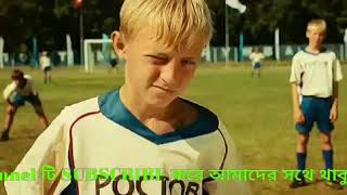 Amazing children football match from movie