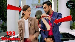 [EWW] VEERE DI WEDDING FULL MOVIE (123) MISTAKES FUNNY MISTAKES VEERE DI WEDDING FULL MOVIE