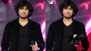Sonu Nigam To Be Waxed At Madame Tussauds | Bollywood News