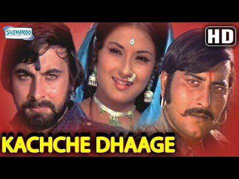 Xxx Mp4 Kachhe Dhaage 1973 HD Eng Subs Vinod Khanna Moushumi Chatterjee Kabir Bedi Best Movie 3gp Sex