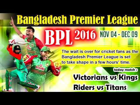 Xxx Mp4 Bangladesh Premier League 2016 Live Cricket Score Live Streaming 3gp Sex