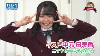 『乃木坂46えいご(のぎえいご)』第8回は3月27日(日)放送!