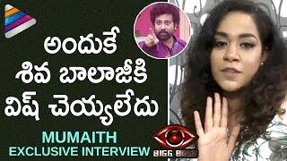 Mumait Khan about Siva Balaji & Bigg Boss Contestants | Mumaith Khan Latest Interview | #BiggBoss