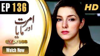 Drama | Amrit Aur Maya - Episode 136 | Express Entertainment Dramas | Tanveer Jamal, Rashid Farooq