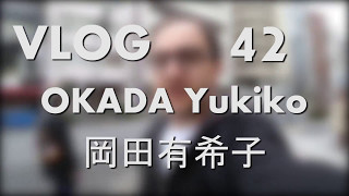 OKADA Yukiko 🌸 cérémonie 2017 avec AMINE | VLOG JAPON #42