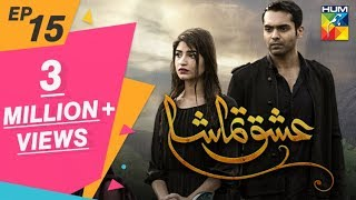 Ishq Tamasha Episode #15 HUM TV Drama 10 June 2018