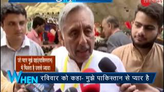 5W1H: Mani Shankar Aiyar controversial statement on India and Pakistan