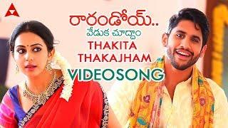 Thakita Thakajham Video Song || Raarandoi Veduka Chuddam Video Songs || Naga Chaitanya, Rakul Preet