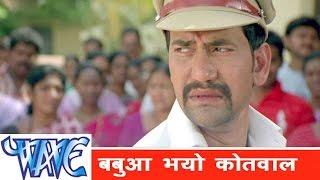 मेरे बबुआ कोतवाल Mere Babuaa Kotwal Mai Hu Mal Gadi - Dinesh Lal Nirahua- Bhojpuri Hot Songs 2015
