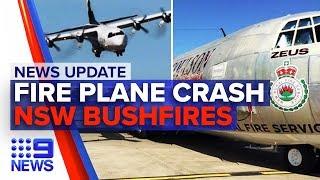 News Update: Plane crash tragedy, NSW bushfires | Nine News Australia