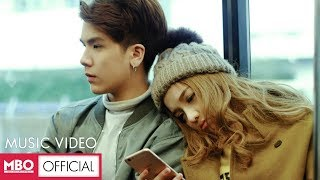 ไม่เคยคิดแค่เพื่อน (I'm not your friend) - Mew MBO [Official MV]