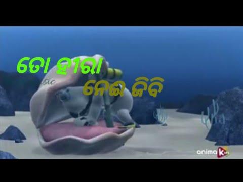 Xxx Mp4 Heera Ku Tora Karibi Chori Odia Cartoon Funny Comedy Video By Tinna Music 3gp Sex