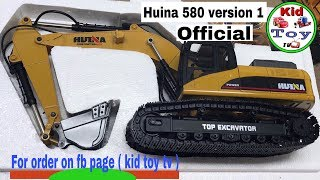 RC EXCAVATOR UNBOXING || HUINA 580 FULLMETAL || KID TOY TV REVIEW VIDEO FOR CHILDREN