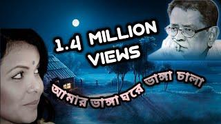amar vanga ghore vanga chala -Humayun ahmed papon23