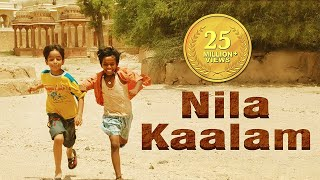 Nila Kaalam ᴴᴰ  | Full Length Tamil Action Movie - Ranjani | Dinesh | Gandhi Krishna |