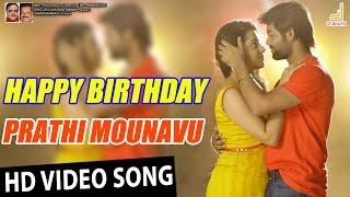 Happy Birthday - Prathi Mounavu | Sachin, Samskruthy | V Harikrishna | New Kannada Movie 2016