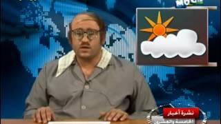 سيد ابو حفيظه ومسلسلات رمضان (هتموت من الضحك)