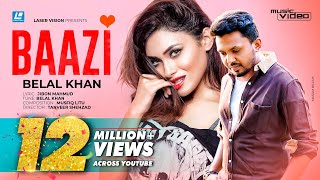 Baazi By Belal Khan | HD Music Video | Laser Vision