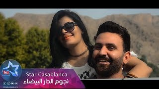 احمد اشبيلية - عروس (حصرياً) | 2018 | (Ahmad Ishbilia - 3arusa (Exclusive