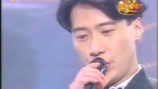 黎明 Leon Lai-1994勁歌金曲 @那有一天不想你