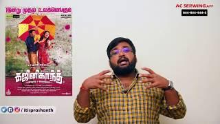 Ghajinikanth review by Prashanth