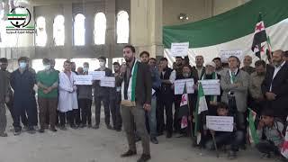 كلمة إفتتاحية يوم الغضب السوري في الغوطة الشرقية مدينة دوما (براء عبد الرحمن)