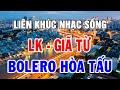 Karaoke Liên Khúc Bolero Trữ Tình Nhạc Sến | Nhạc Sống Karaoke Hòa Tấu Thành Phố Buồn | Trọng Hiếu