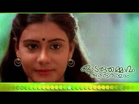 Malayalam Comedy Movie - Odaruthammava Aalariyam - Part 6 Out Of 29 [HD]