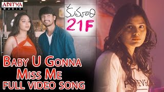 Baby U Gonna Miss Me Full Video Song || Kumari 21F || Devi Sri Prasad, Raj Tarun, Hebah Patel