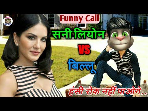 Xxx Mp4 Sunny Leone Amp Talking Tom। सनी लियोन VS बिल्लू कॉमेडी Part 2। Sunny Leone Songs 3gp Sex