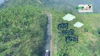 Minar new music video 2017HD - Janina kno - Minar Rahman - Bangla Video song 2017 HD
