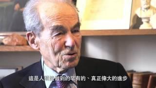 前法國法務部長巴丹戴爾特別為了台歐人權法制交流活動錄製的一段訪談影片!Robert Badinter a enregistré un message pour les Taiwanais!