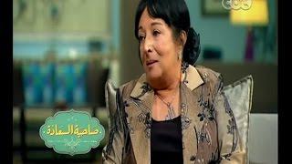 #صاحبة_السعادة | هنا القاهرة .. لقاء خاص مع الإعلامية والفنانة القديرة / سميرة عبد العزيز