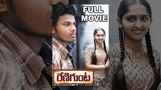 Renigunta Telugu Full Movie || Johnny, Sanusha, Nishanth