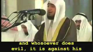 Surah Fussilat (Haa-meem Sajda) - Al Kanderi