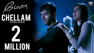 Chellam - Megha | Full Video Song | Yuvan Shankar Raja, NSK Ramya