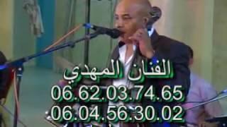 jadid fanan EL Mehdi Sakrouk W hadrouk 2017 جديد الفنان المهدي _ سكروك و