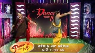 Dance with me.....with saswat joshi