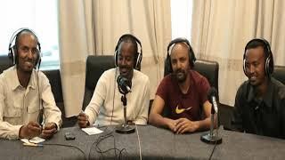 የውስጥ አዋቂ ወሬዎች EthiopikaLink Insider NEWS, September 22 ,2018