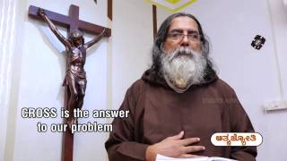Athmajyothi - CROSS is the answer to our problem -  Fr. Dolphy Serrao, Capuchin