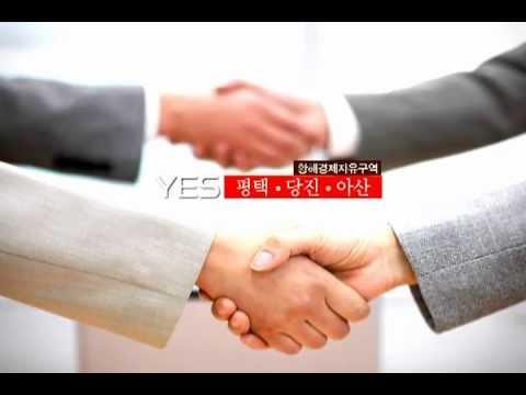 Xxx Mp4 Korean Free Economic Zone Do You Know YESFEZ YEllow Sea Free Economic Zone 3gp Sex